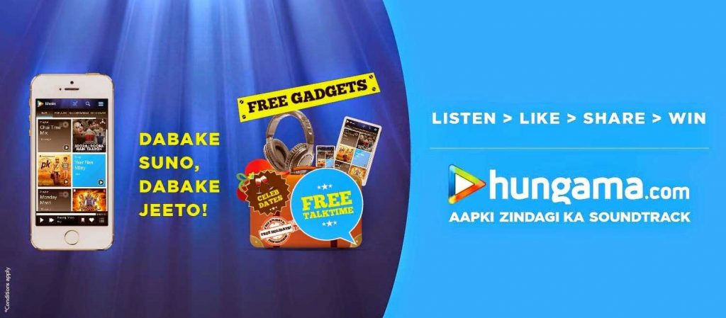 hungama+offer+Trick+free+recharge+rewards