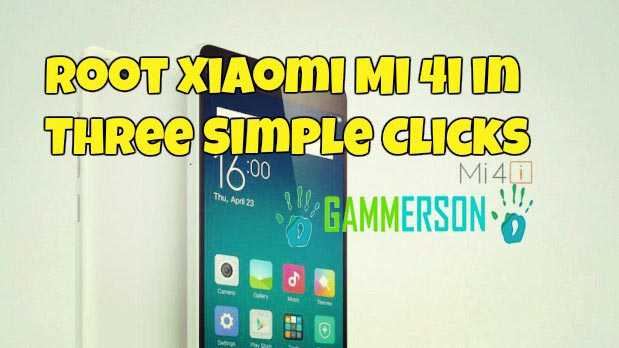 Steps] How to root Root Xiaomi Mi 4i in 10 seconds