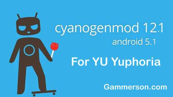 How-to-install-Flash-Cm12.1-rom-in-yu-yuphopria