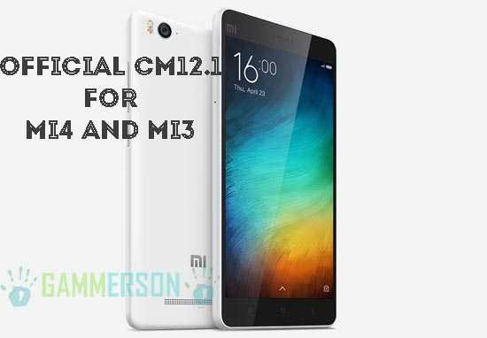 download-and-install-cm121-in-mi4-mi3-rom