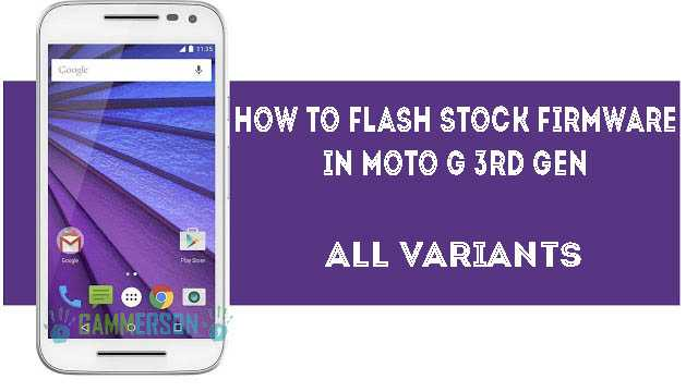Guide] How to Flash Stock Firmware of Moto G 3rd Gen 2015
