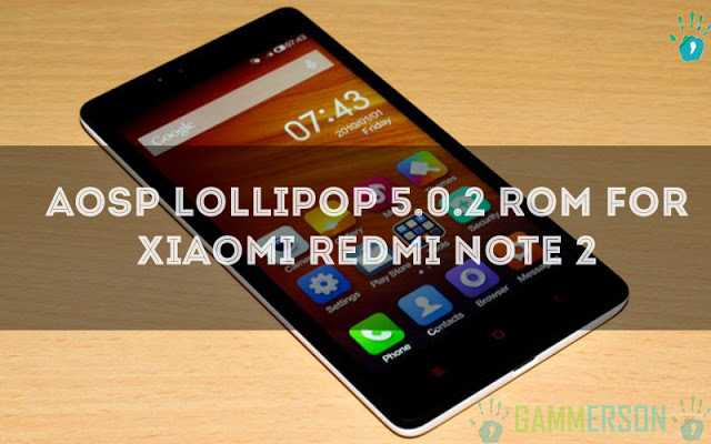 -download-and-flash-aosp-rom-in-redmi-note-2