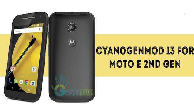 download-cyanogenmod-13-for-moto-e