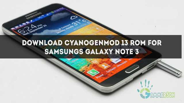 download-cm-13-rom-galaxy-note-3