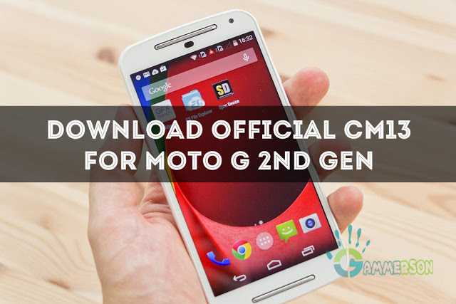 download-official-cm13-for-moto-g2