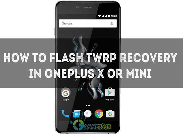 download-twrp-recovery-for-oneplus-x-mini