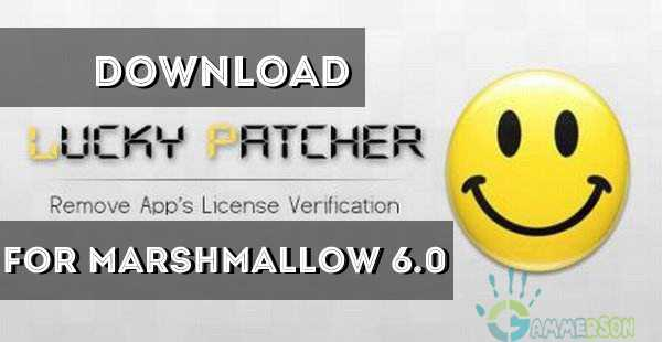 download-lucky-patcher-for-marshmallow-6.0
