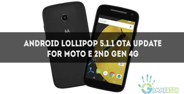 download-moto-e-2nd-gen-4g-lollipop-update