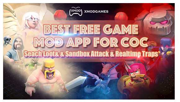 Apk] Download Xmodgames 2 3 1 apk latest version Here !