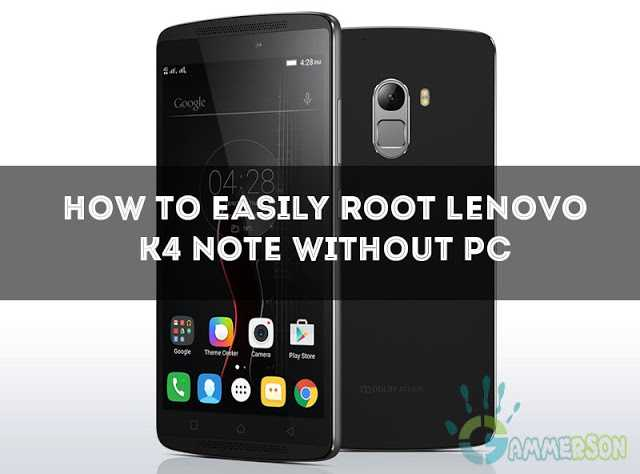 How-to-root-lenovo-k4-note-without-pc.jpg