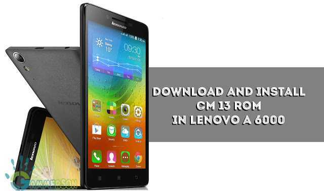 download-and-install-cm13-in-lenovo-a6000lenovo a6000 marshmallow rom download