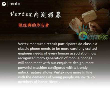motorola-vertex-2016-release-date-price-and-specification