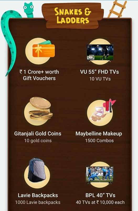 play snake and ladder game on Flipkart Latest Version App
