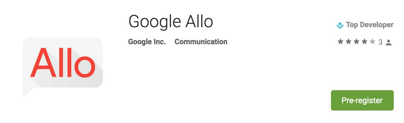 download allo apk