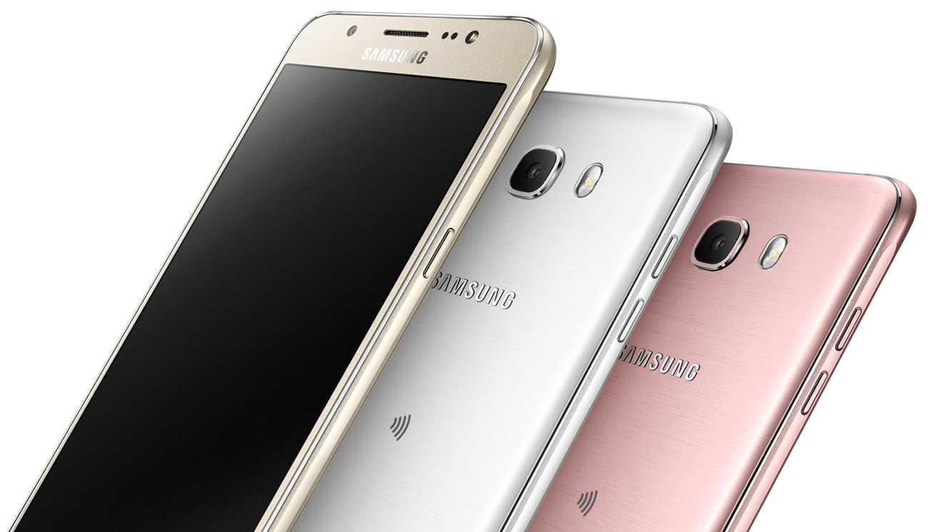 root-Samsung-Galaxy-J7-2016_9-2