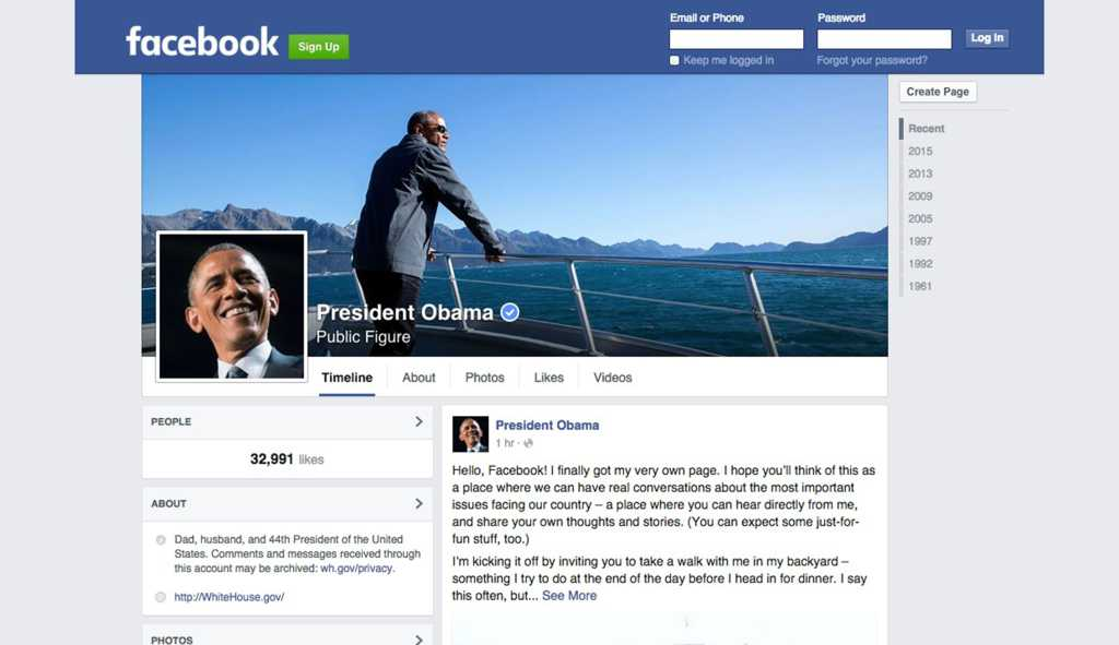 Facebook Page Layout 2015