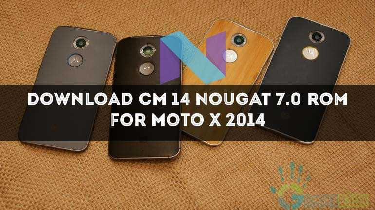 cm14-android-nougat-for-moto-x.jpg