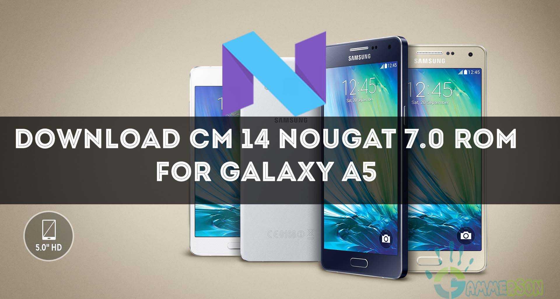 cm14-galaxy-a5-nougat-samsung