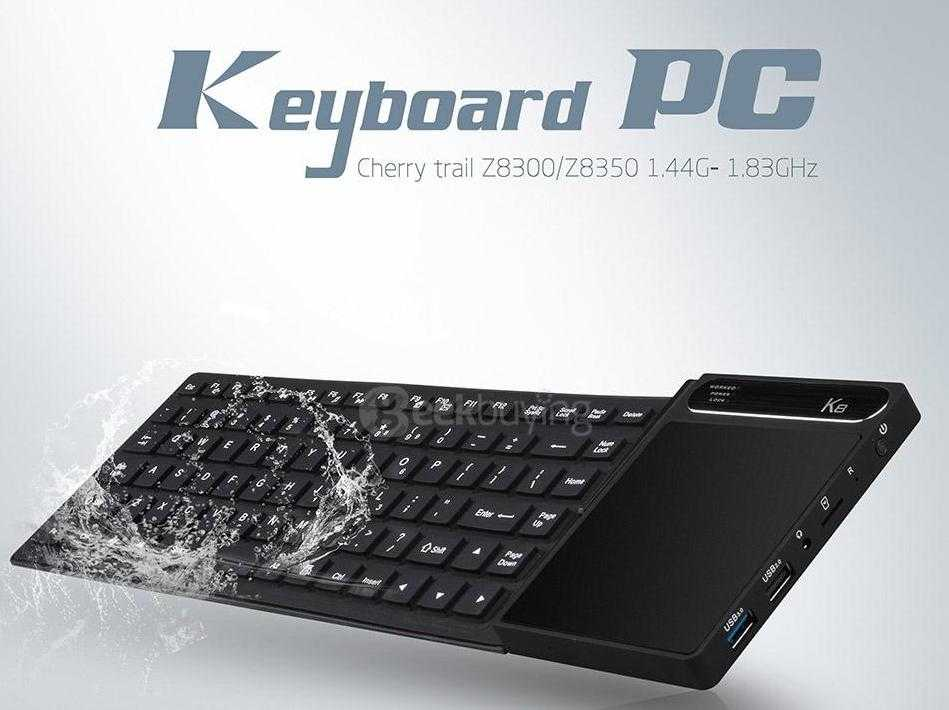 geekbuying-k8-intel-z8300-keyboard-touchpad-mini-pc-389917