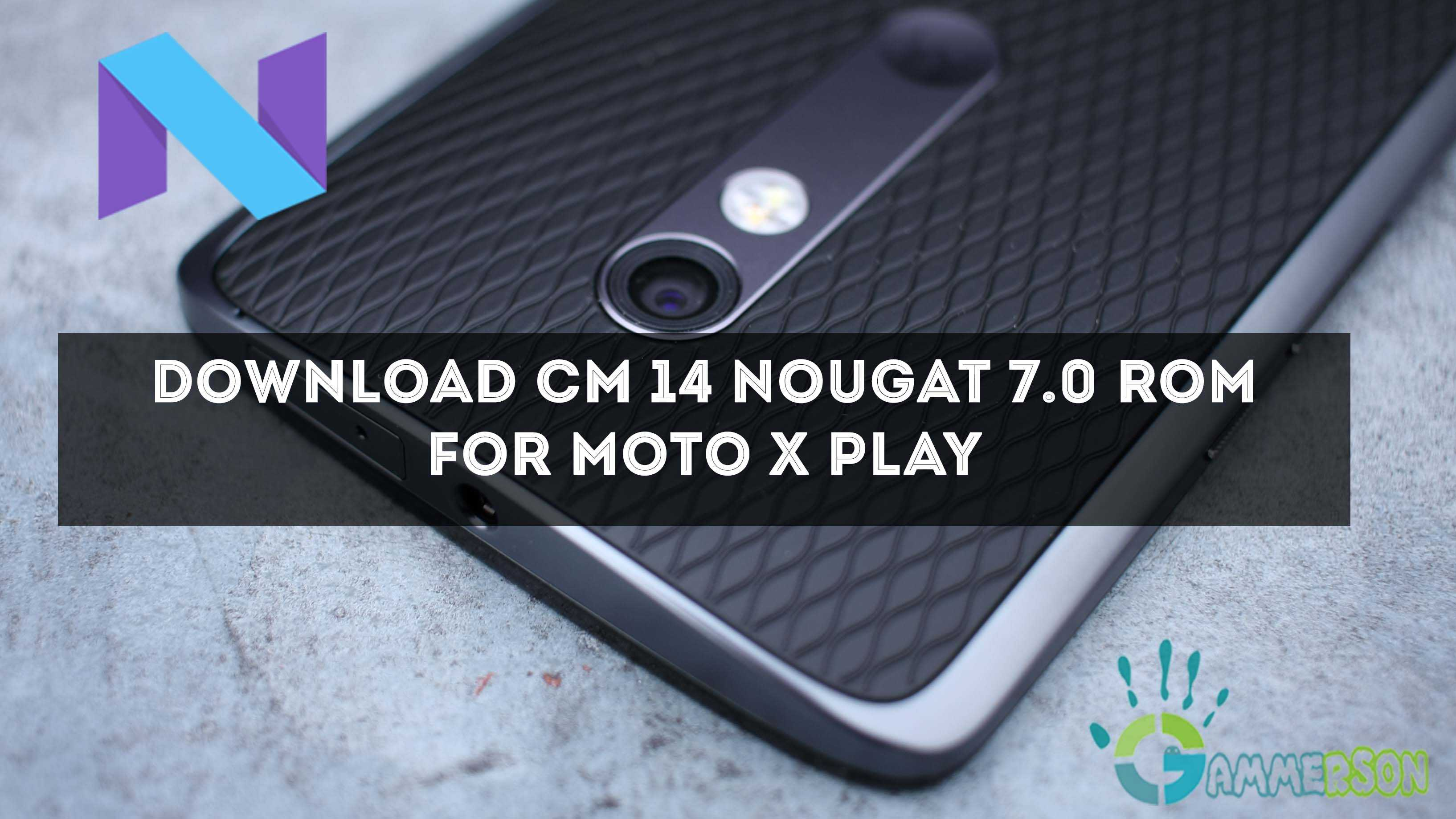moto_x_play_android-nougat-rom