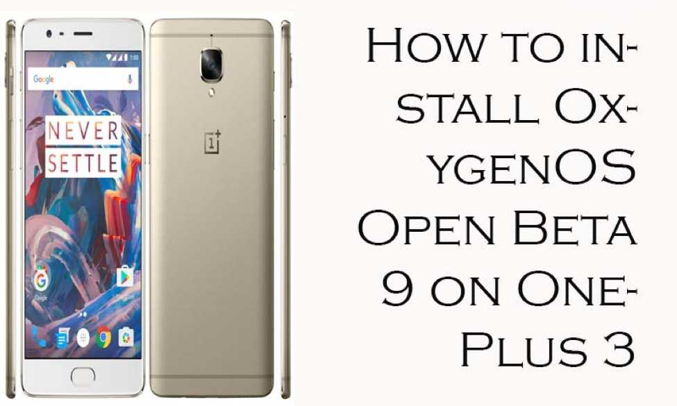 How to Install OXYGENOS OPEN BETA 9 on Oneplus 3