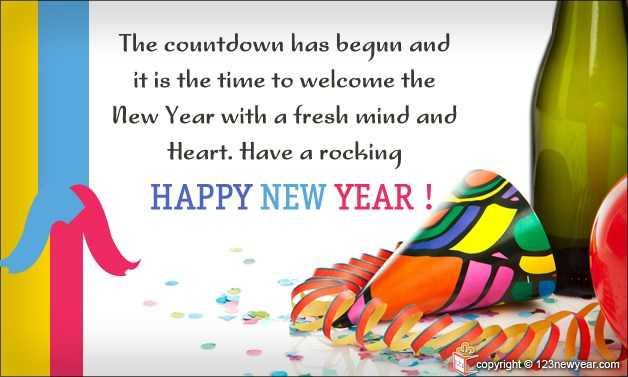 happy-new-year-card-2017
