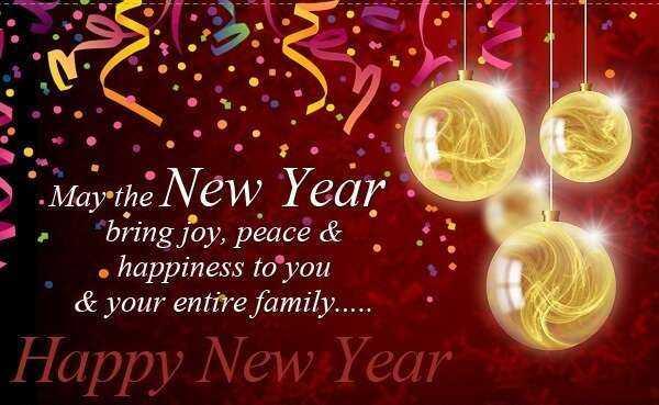 new-year-2017-wish