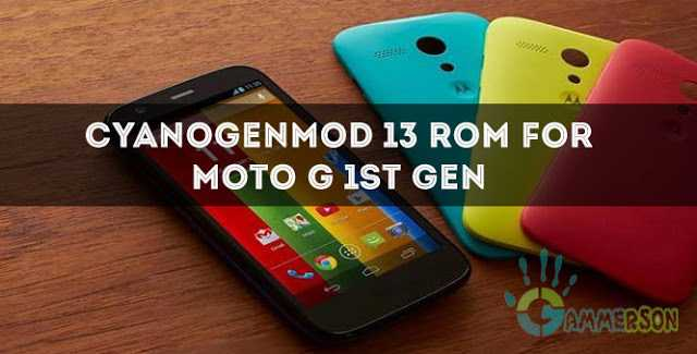 Moto g data recovery software free