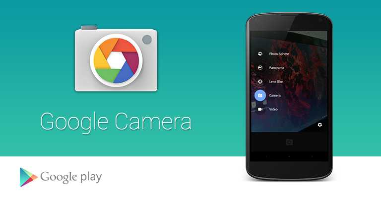 APK] Download Android N Camera 3.2.043 App -Gammerson