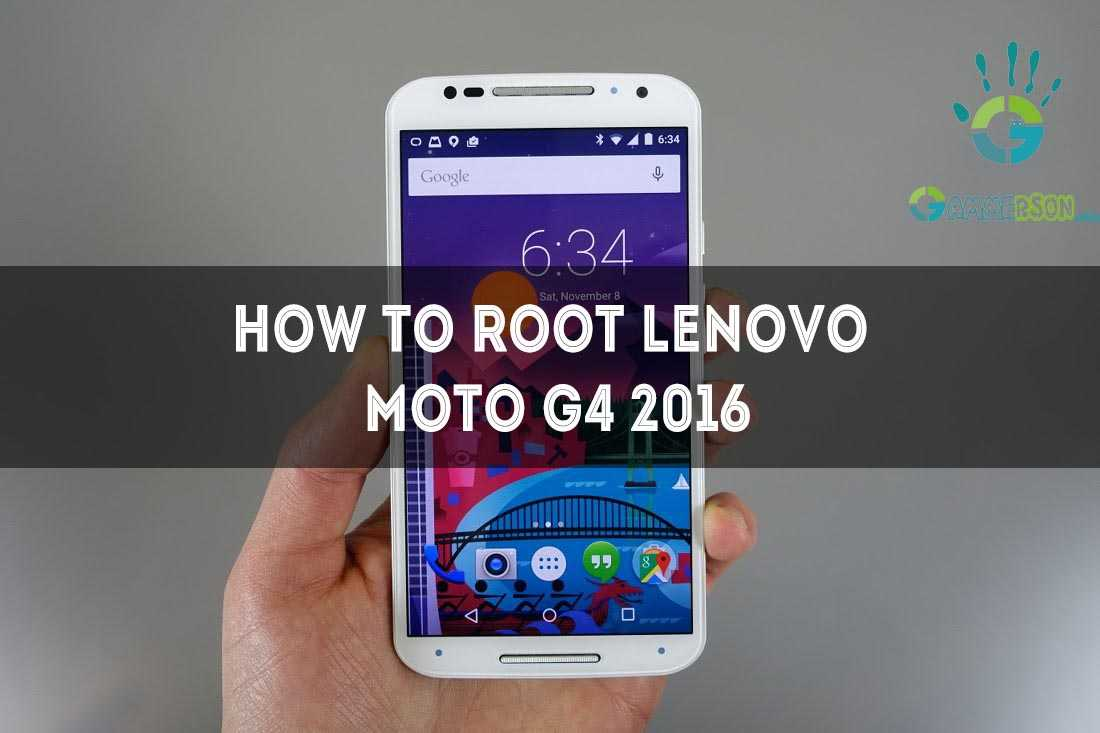 Download twrp recovery for moto g4 th gen 2016