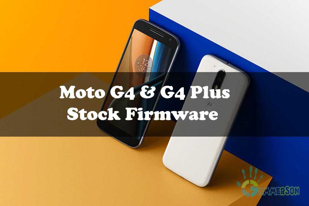 moto-g4-and-g4_plus-stock-firmware
