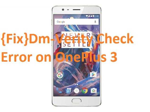 Fix}Dm-Verity Check Error on OnePlus 3/3T