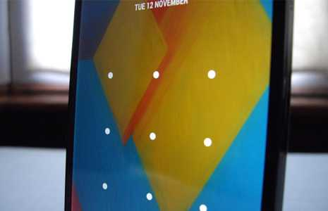 How to bypass Android's lock screen pattern, PIN or password