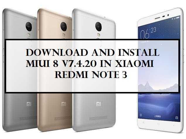 download redmi note 3 - photo #9