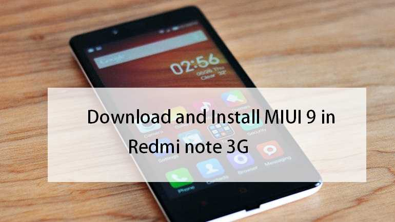 Download and Install MIUI 9 in Redmi note 3G