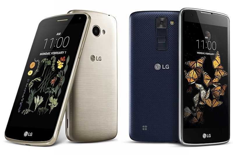 Download LG K8 V Android Nougat Firmware (Verizon)(LG VS500)