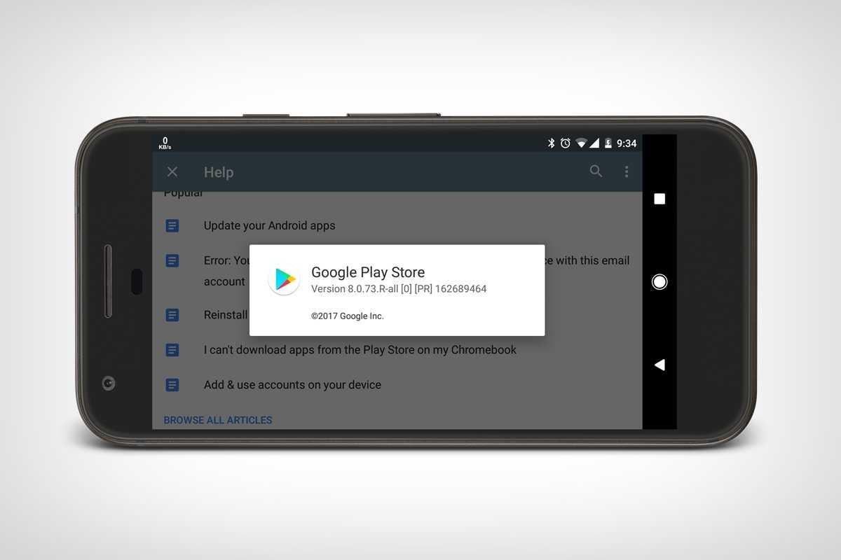 download google play store app version 4.1.10 apk