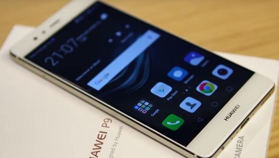 Beta] Download EMUI 8 0 Oreo Update On Huawei Mate 9 [Update]